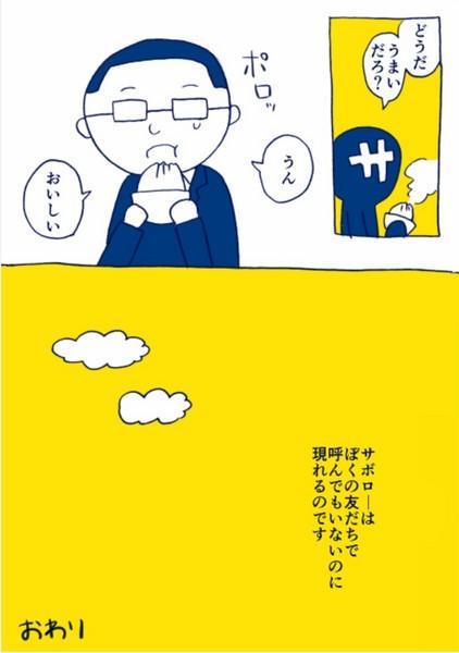 SnapCrab_NoName_2016-2-27_16-40-26_No-00.jpg
